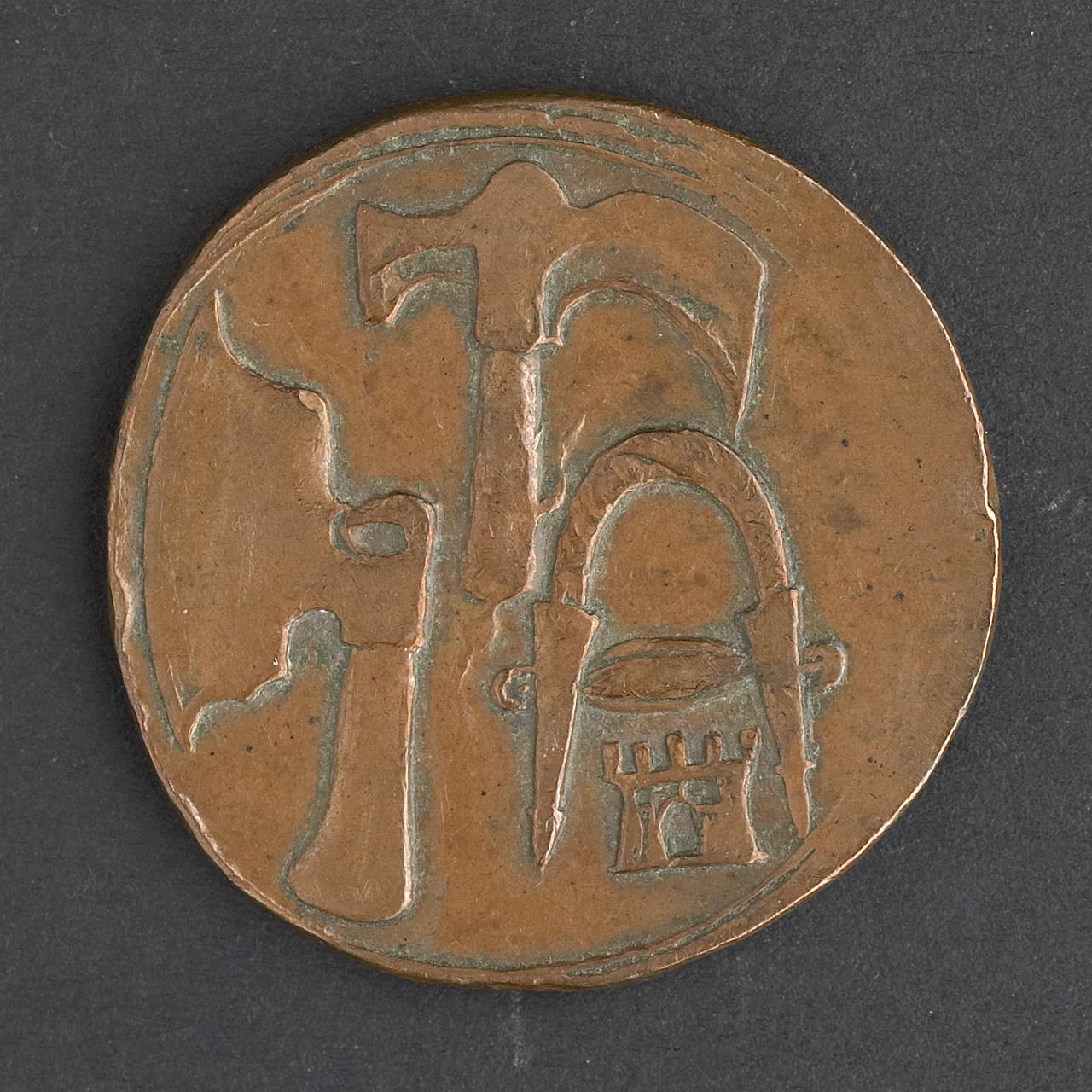 Gildepenning van het Kuipersgilde te Middelburg, 1592
