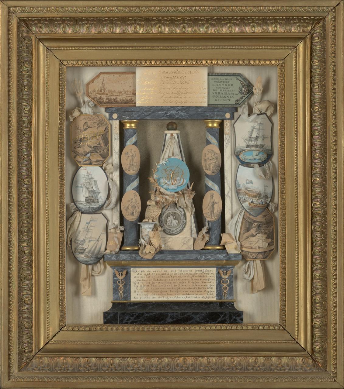 Gedenkteken voor Hendrik van den Broecke (1777-1821)
