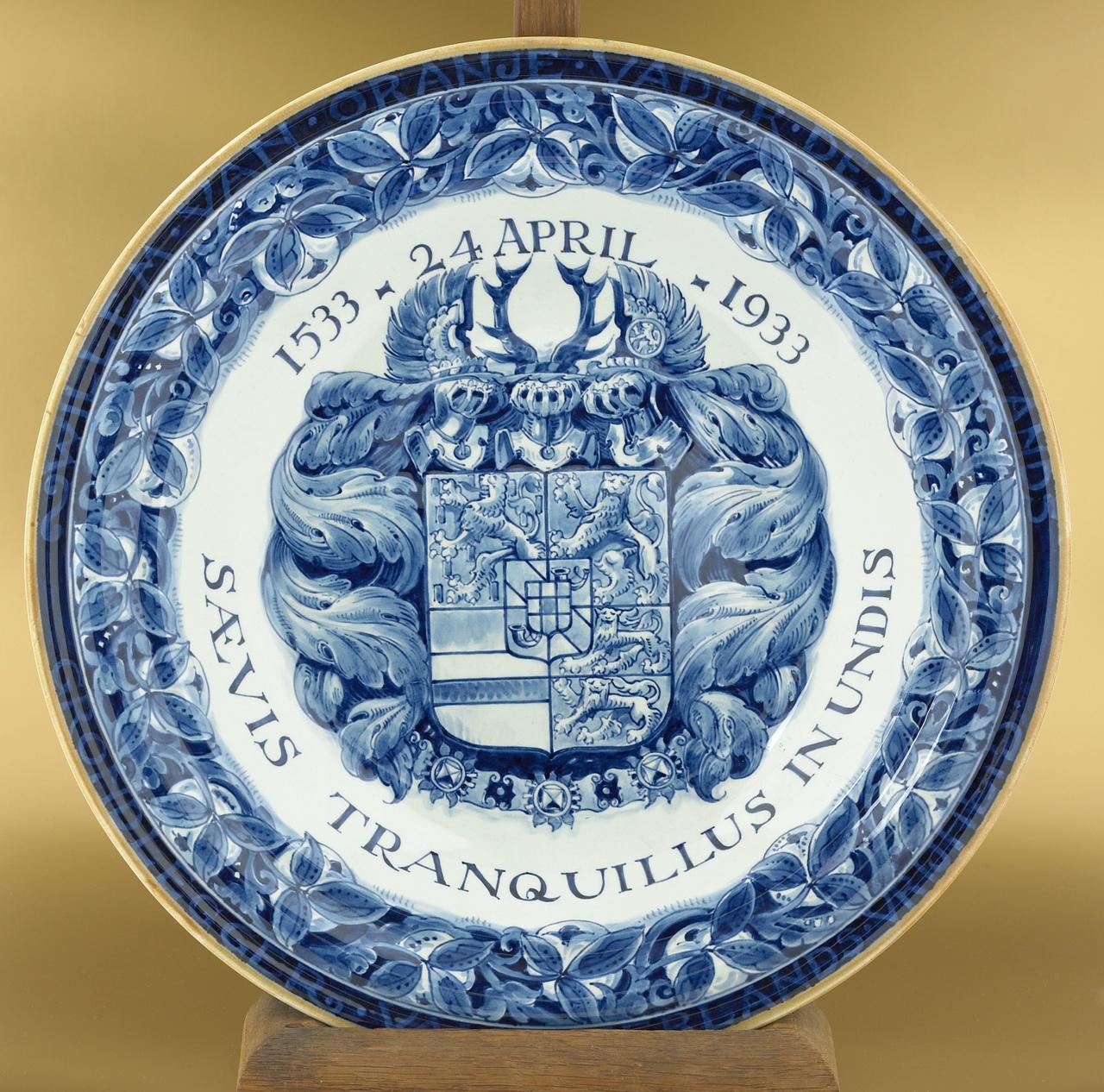 Herinneringsbord Willem van Oranje, De Porceleyne Fles